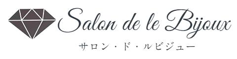 サロン・ド・ルビジュー